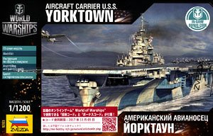 US Navy Aircraft Carrier Yorktown (w/World of Warships Bonus