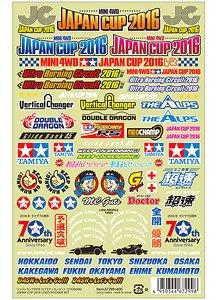 Japan Cup 2016 Logo Sticker Set Mini 4wd Hobbysearch Mini 4wd Store