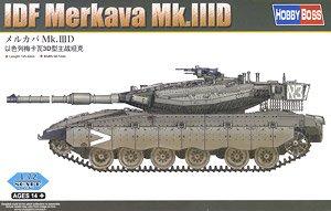 メルカバ Mk.IIID (プラモデル)