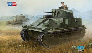 ヴィッカース中戦車 Mk.II (プラモデル)
