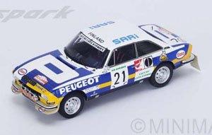 Peugeot 504 No.21 Winner Ivory Coast Rally 1976 T.Makinen - H.Liddon (ミニカー)