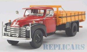 シボレー 6400 1949 ダーク レッド/ブラック (ミニカー)