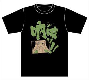 ガールズ&パンツァー 劇場版 西絹代の格言Tシャツ M (キャラクターグッズ)
