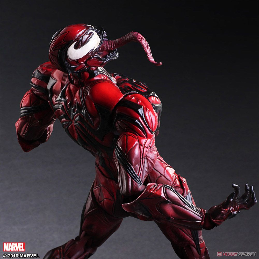 MARVEL UNIVERSE VARIANT PLAY ARTS改 ヴェノム LIMITED COLOR VER. (フィギュア)