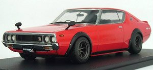 Nissan Skyline 2000 GT-R (KPGC110) Red (ミニカー)