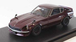 ニッサン フェアレディ Z (S30) カスタムバージョン マルーンメタリック (ミニカー)