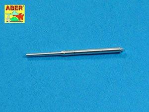 独8.8cmFlak36/37高射砲用ツーピース砲身 (プラモデル)
