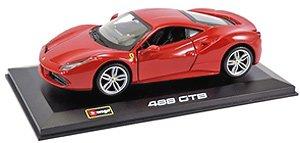 フェラーリ 488GTB(レッド) (ミニカー)