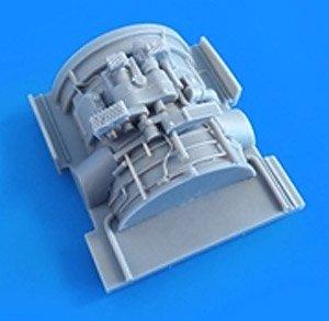 ハリアーGR.1 エンジンセット (エアフィックス用) (プラモデル)