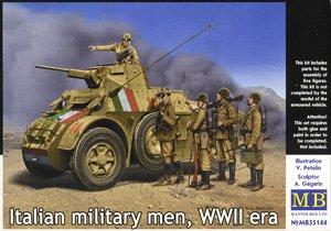 伊・イタリア歩兵4体+戦車兵1体WW-II (プラモデル)