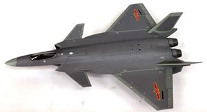 J-20 戦闘機 (完成品)