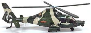 Z-9 武装ヘリコプター (完成品)