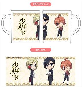 少年メイド フルカラーマグカップ (キャラクターグッズ)