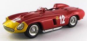 フェラーリ 857S キューバグランプリ1957 #3 A De Portago シャーシNo.0584 (ミニカー)