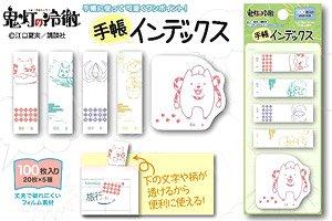 鬼灯の冷徹 手帳インデックス (キャラクターグッズ)