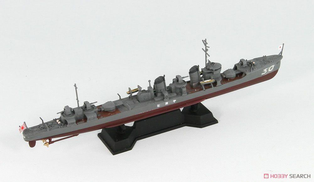 日本海軍 睦月型駆逐艦 弥生 (プラモデル)