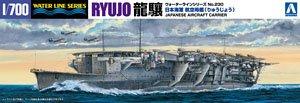 日本海軍航空母艦 龍驤 ソロモン戦 (プラモデル)