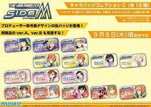 アイドルマスター SideM キャラバッジコレクション C-BOX 15個セット (キャラクターグッズ)