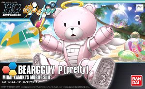Beargguy P (HGBF) (Gundam Model Kits)