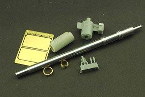 M256 120mm L44 M1A2 エイブラムス 金属砲身セット (DML3535/3536用) (プラモデル)