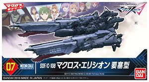 SDF/C-108 Macross Elysion Fortress Type (Plastic model)