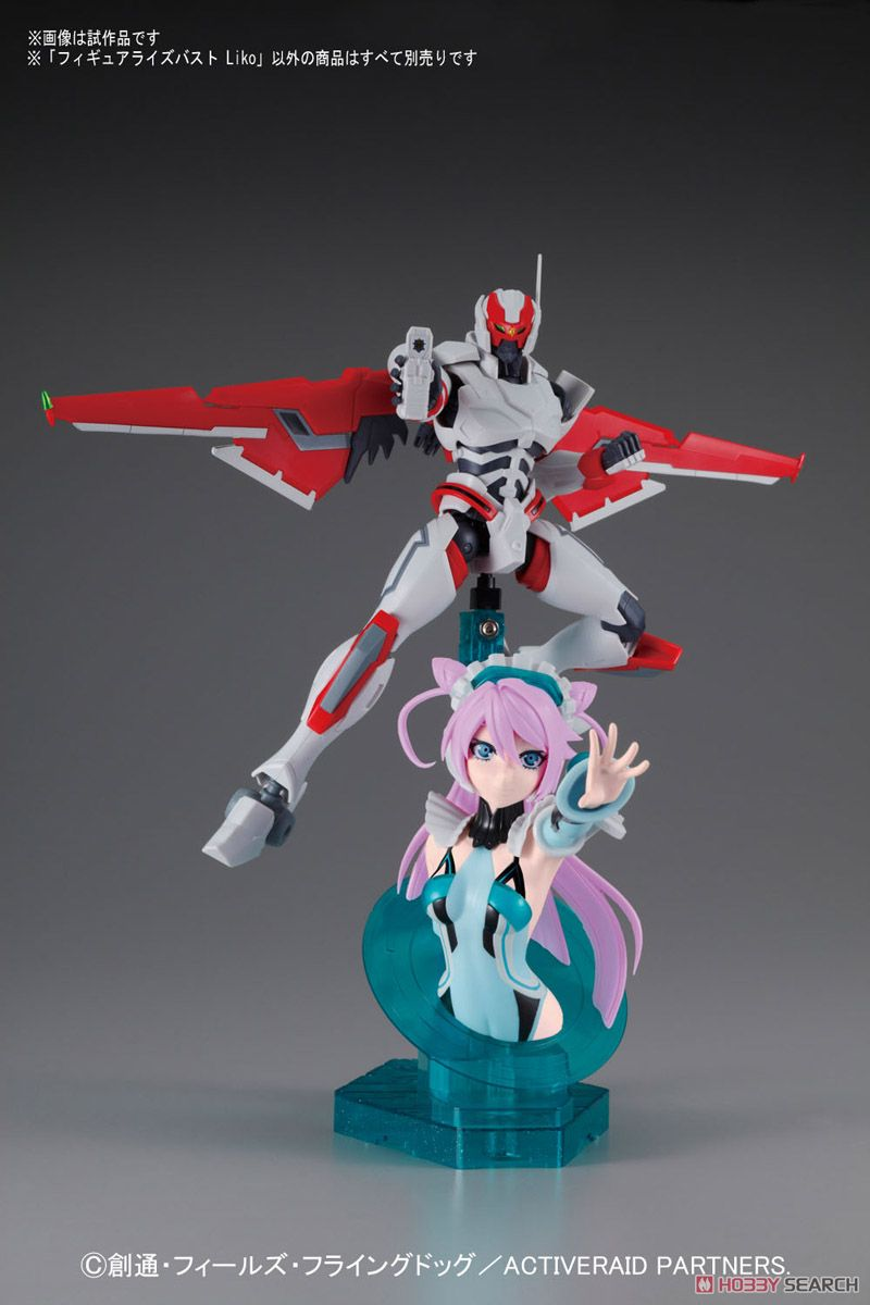 Figure-rise Bust Liko (Plastic model) Other picture1
