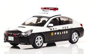 スバル レガシィ B4 2.5GT 2014 神奈川県警察地域部自動車警ら隊車両 (ミニカー)