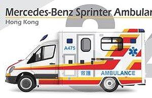 No.34 メルセデスベンツ スプリンター 救急車 (ミニカー)