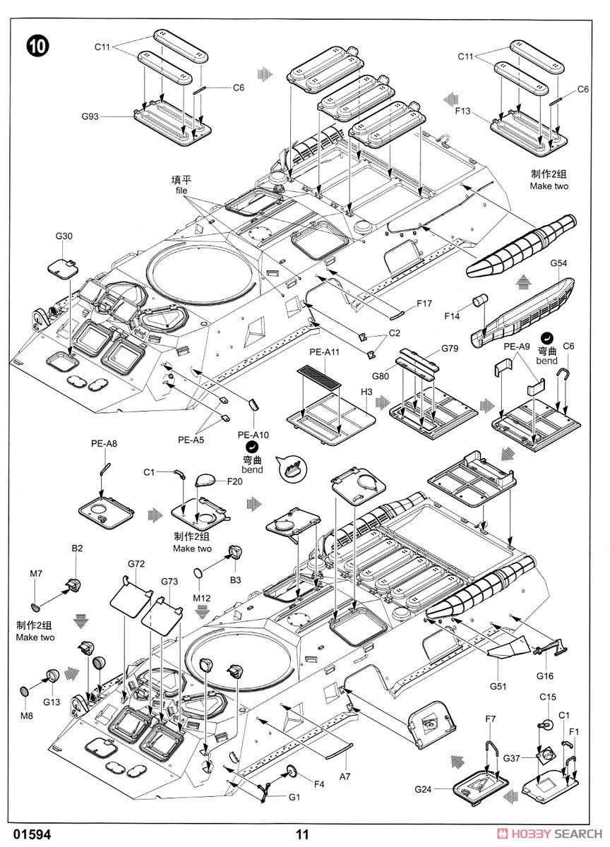 BTR-80 Armoured Personnel Carrier/Spetsnaz Figure (Plastic model) Assembly guide9
