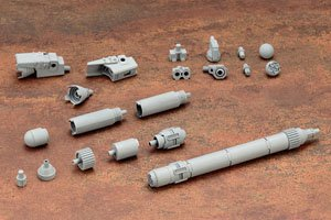 Mecha Supply 04 Propellant Tank (Round) (Material)