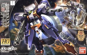 Hugo (HG) (Gundam Model Kits)
