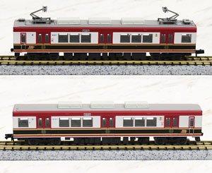 鉄道コレクション 上田電鉄 6000系 「さなだどりーむ号」 (2両セット)