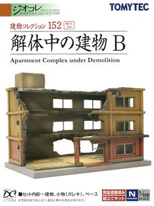 The Building Collection 152 Apartment Complex Under Demolition (Building During Demolition B) (Model Train)