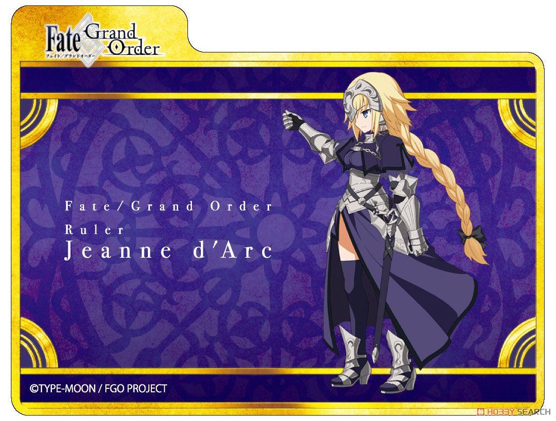 キャラクターデッキケースコレクションMAX Fate/Grand Order 「ルーラー/ジャンヌ・ダルク」 (キャラクターグッズ)
