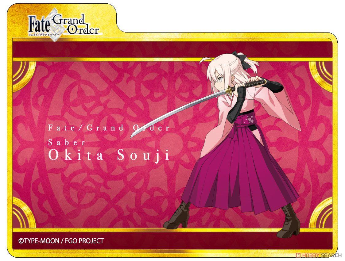 キャラクターデッキケースコレクションMAX Fate/Grand Order 「セイバー/沖田総司」 (キャラクターグッズ)