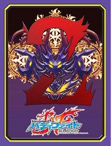 バディファイト スリーブコレクション Vol.28 フューチャーカード バディファイト 「ドラゴン・ツヴァイ」 (カードスリーブ)
