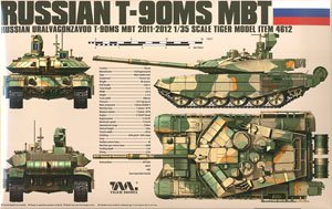 715ede769bf0 Russian T-90MS MBT (Plastic model) - HobbySearch Military Model Store