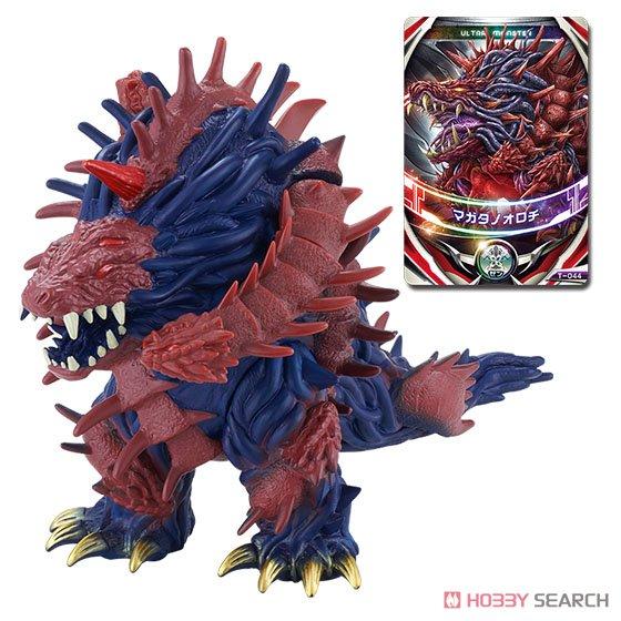 ウルトラ怪獣DX マガタノオロチ (完成品)