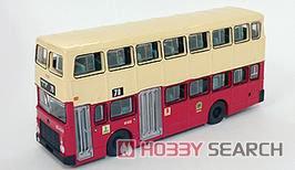 KMB クラシックバス 3台セット (ミニカー)