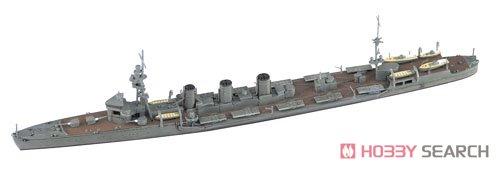 艦娘 重雷装巡洋艦 北上改 (プラモデル)