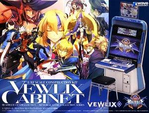 Vewlix Arcade Machine [Blazblue Centralfiction] (Plastic model ...