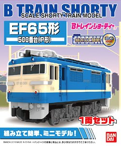 B Train Shorty Type EF65-500 (Type P) (1-Car) (Model Train)
