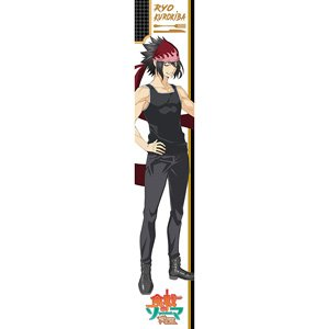 Food Wars Shokugeki No Soma The Second Plate Mofumofu Muffler Towel Ryo Kurokiba Anime Toy Hobbysearch Anime Goods Store