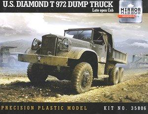 ダイアモンドT 972 ダンプトラック オープンキャブ (プラモデル)