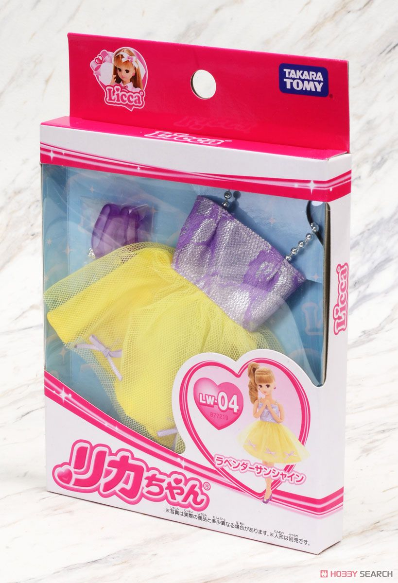 Licca-Chan dress LW-04 Lavender sunshine Q9XWMzG