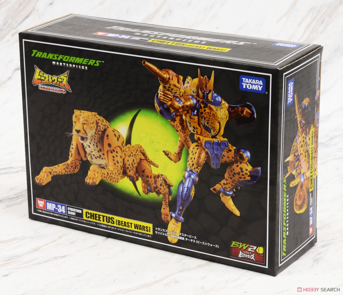 MP-34 Cheetahs (Beast Wars) (Completed) Package1