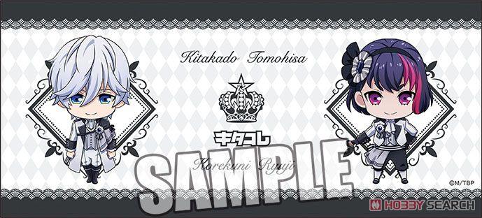B-PROJECT~鼓動*アンビシャス~ フルカラーマグカップ 「キタコレ」 (キャラクターグッズ)