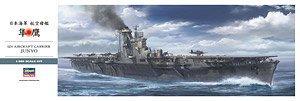 IJN Aircraft Carrier Junyo (Plastic model)