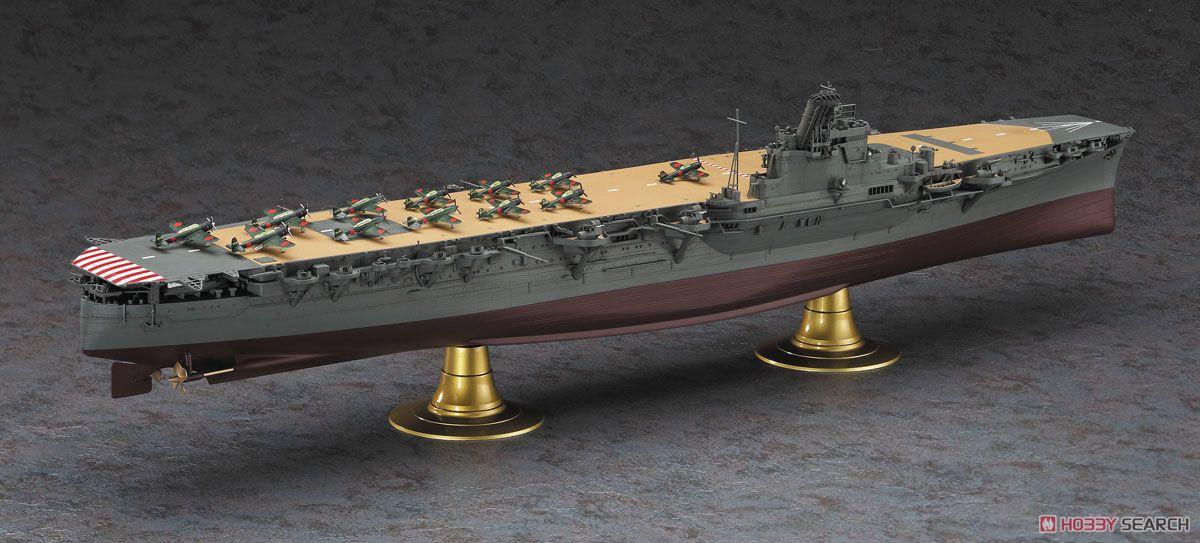 日本海軍 航空母艦 隼鷹 (プラモデル)