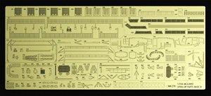 航空母艦 隼鷹 ディテールアップ エッチングパーツ ベーシックB (プラモデル)